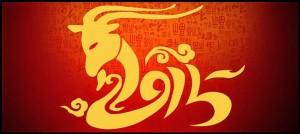 China Year Goat 2015