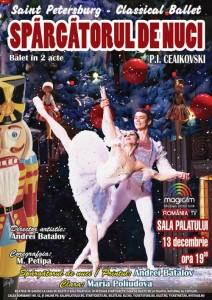 balet sala palatului bucuresti decembrie 2016